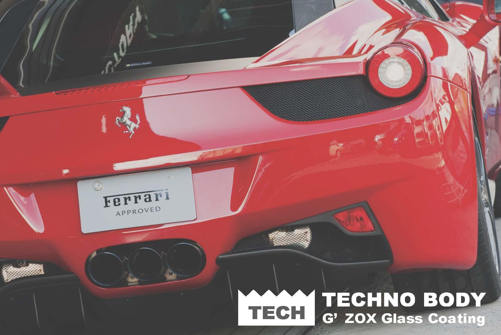 Ferrari13Fin_ページ_1